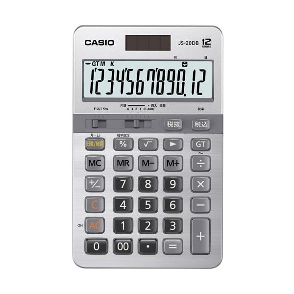 [再販ご予約限定送料無料] 本格実務電卓 日数時間 ギフト 税計算 JS-20DB-N カシオ