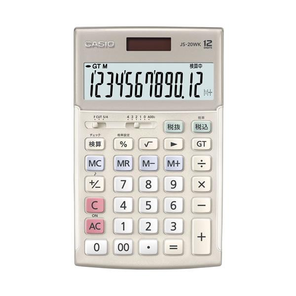 本格実務電卓 エレガントカラー ゴールド カシオ JS-20WK-GD 物品 クリアランスsale 期間限定