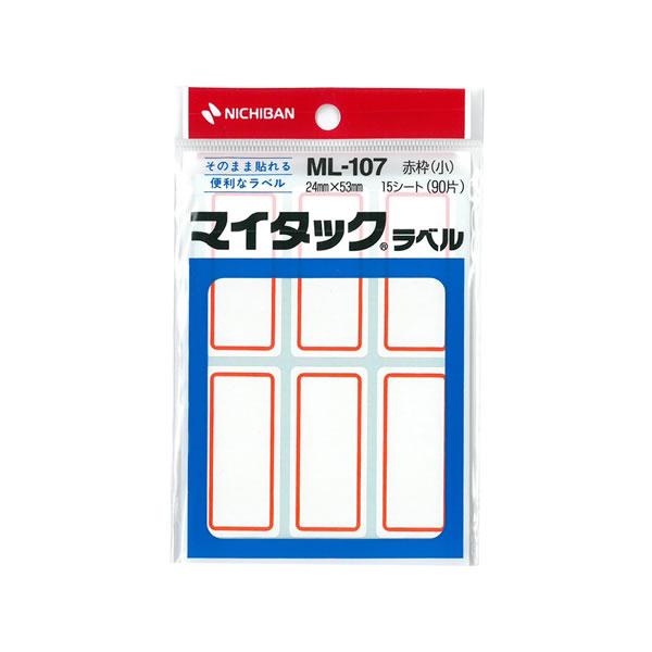 マイタック TM ラベル 一般用 枠付ラベル 90片 24×53 ニチバン 5☆大好評 赤枠 即出荷 ML-107