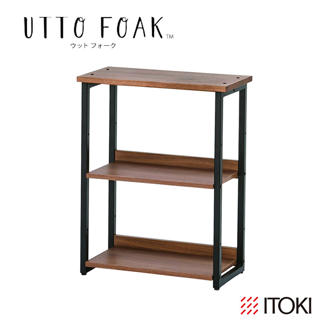 UTTO FOAK シェルフ600 ラック 学習机 2018年度 itoki イトーキ UF-R06-0VB 【メーカー直送品】