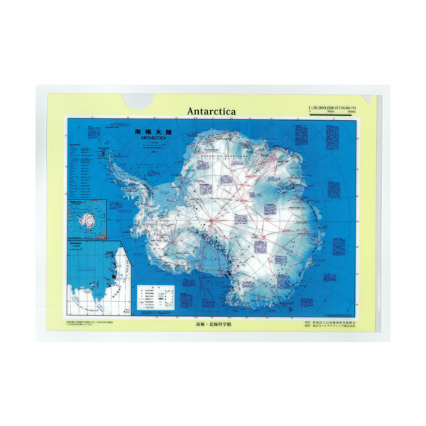 Penport rakuten global market world map clear tokyo cartographic japan polar research foundation edited and published the antarctic continents map was clear this map was on survey routes from syowa station area map gumiabroncs Choice Image