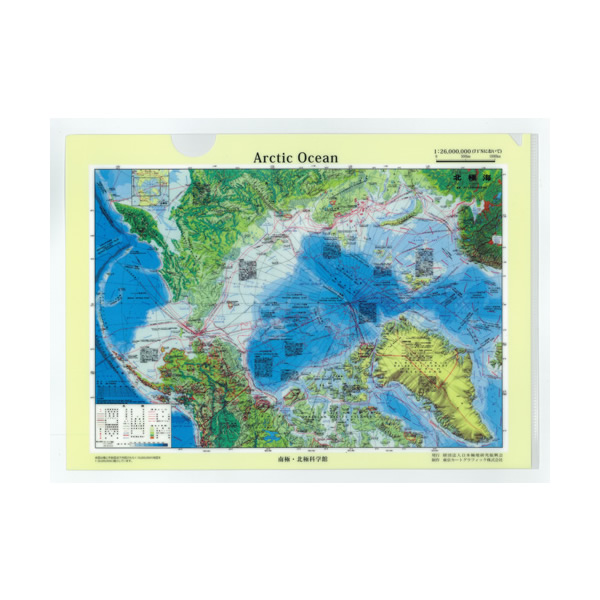 Penport rakuten global market world map clear file tokyo cart a map of the arctic ocean which japan polar region study promotion meeting edited it and published became the clear file gumiabroncs Choice Image