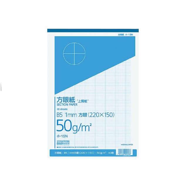 penport high quality graph paper b5 1 mm grid 220 150 blue