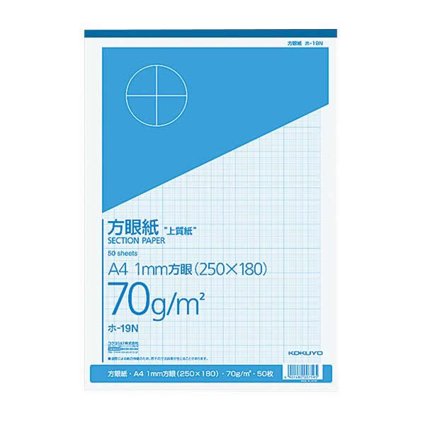 penport high quality graph paper a4 1 mm grid 250 180 blue