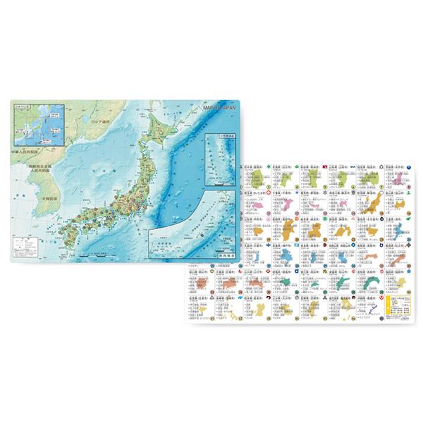 <title>価格 交渉 送料無料 地図屋さんが作った下敷き 地図下敷き A4 日本地図 2370 東京カートグラフィック PSMJ</title>