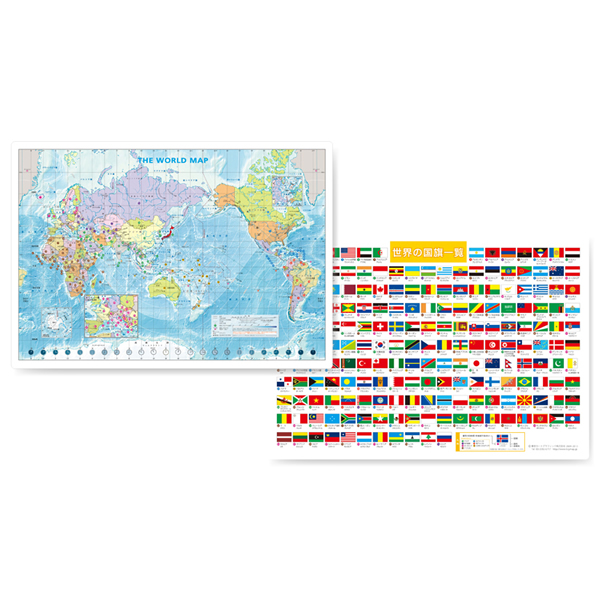 地図屋さんが作った下敷き 地図下敷き A4 世界地図 2363 東京カートグラフィック 限定価格セール 送料無料お手入れ要らず PSWM
