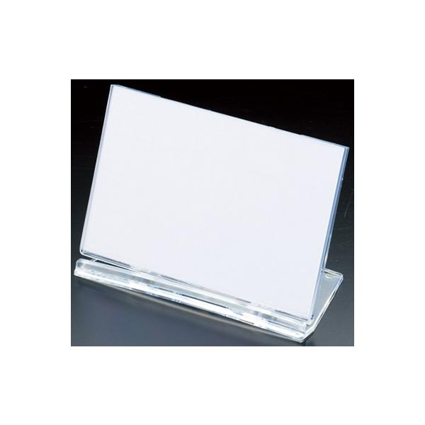 ●UCカード立 透明 クラウン CR-UC1-T
