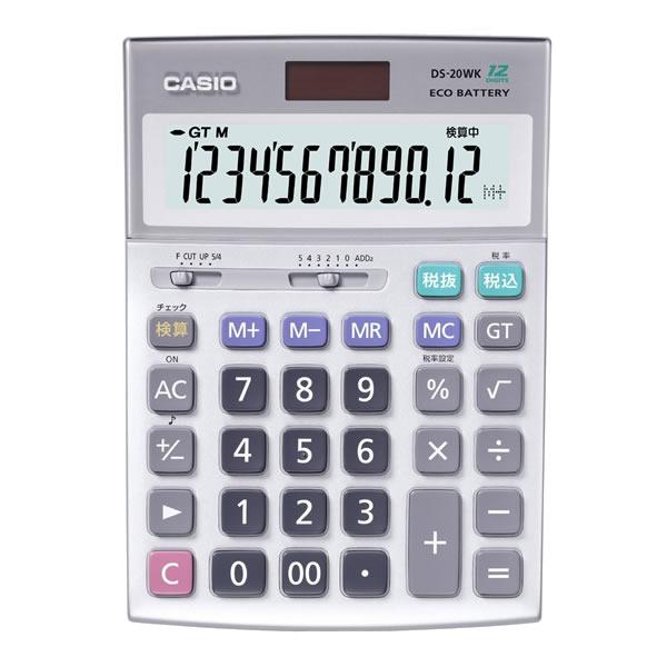 ●カシオデスク型電卓 12桁★ カシオ DS-20WK