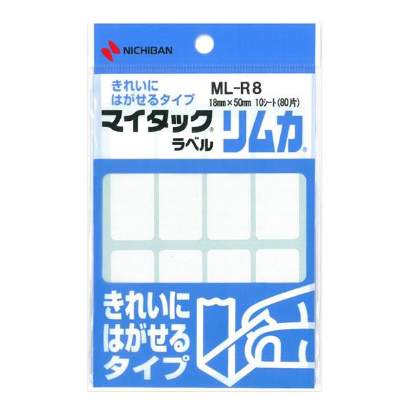 マイタック TM ☆正規品新品未使用品 ラベル リムカ きれいにはがせるタイプ ニチバン ML-R8 80片 18×50 入荷予定