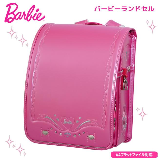 ランドセル 女の子 2019年モデル くるピタ【Barbie】 【送料無料】 えらべるプレゼント実施中!