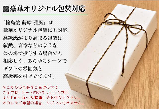 AZONX Ballpoint pen Wajimanuri Makie GAFU AX-8805 Budo(grapes)