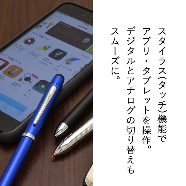 "Cross texley plus CROSS compound ballpoint pen genuine ""stylus for Marzipan multifunction pen complex writing tool ballpoint pen & pencil brand TECH3 Tech 3 luxury ballpoint pen memorabilia"" (7000)"