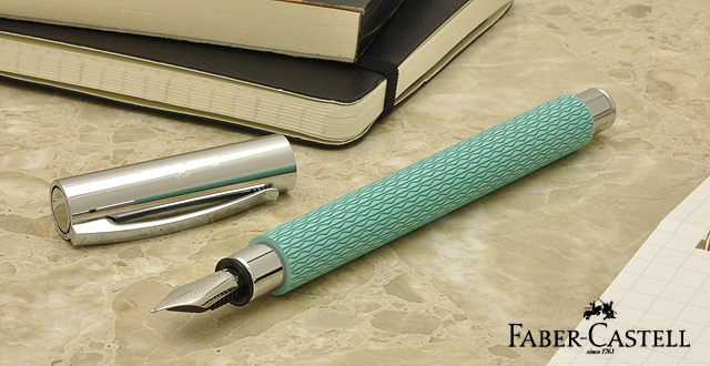 Faber-Castell Fountain pen Design Series Ambition Limited Color Op art Aqua