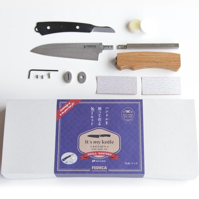 FEDECA(フェデカ) 自作キット It's my knife Kitchen Santoku 小クラフトナイフセット チーク M-304A-S-CS ナイフ 手作りキット【OKM5】