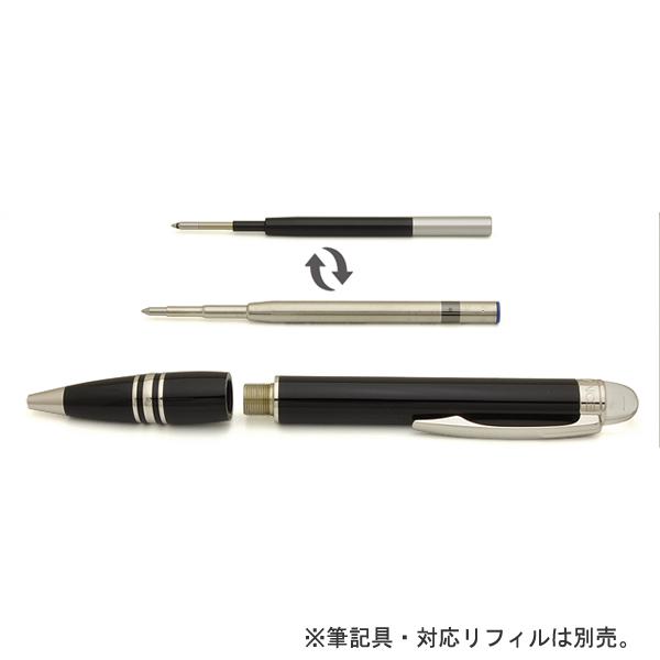 Ballpoint pen refill adapter MONTBLANC type
