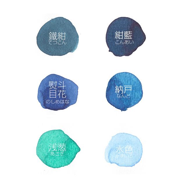 レンノンツールバー(藍濃道具屋) ボトルインク 藍染め風 【ペンハウス】 (2000)