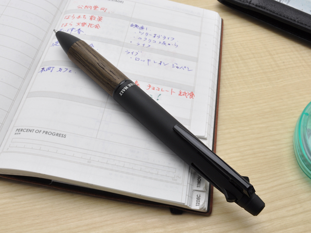 uni MITSUBISHI PENCIL Multi-function pen PURE MALT Jet stream Inside 4&1 MSXE5-2005-07 Black