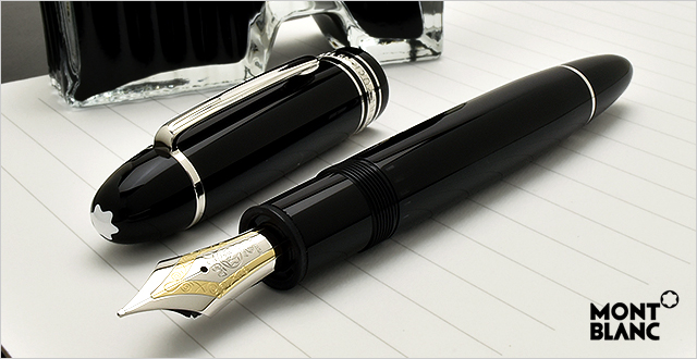 MONTBLANC Fountain pen Meisterstuck Platinum Coating P149 Black