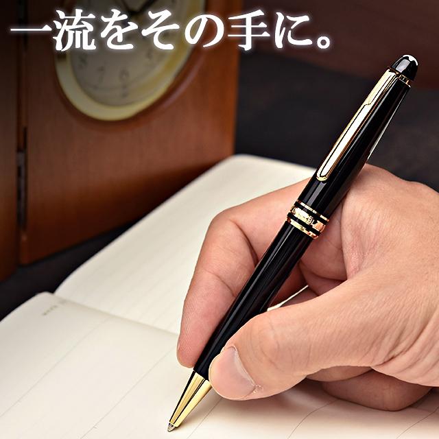 online retailer 4f4fe a03e2 モンブラン ボールペン マイスターシュテュック クラシック 164 ブラック U0010883【ペンハウス】  (44000)|万年筆・ボールペンのペンハウス