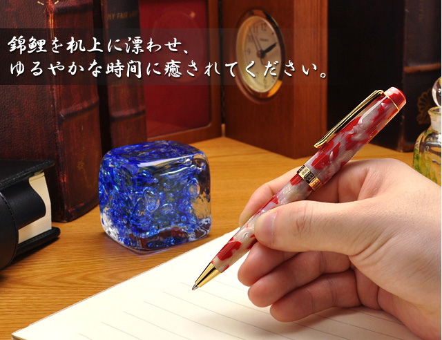 Pent Ballpoint pen Onishi-seisakusho Acetate Nishikigoi