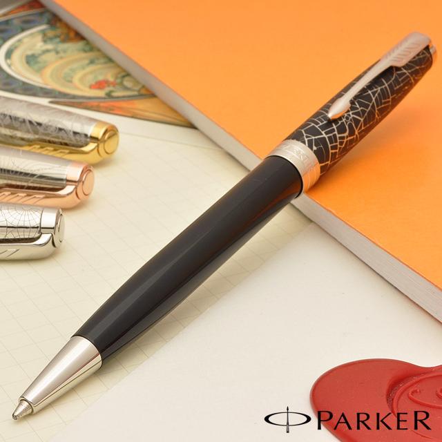 パーカー PARKER ボールペン ソネット スペシャルエディション 創業130周年記念モデル メトロCT ~ Challenge ~ 未知への挑戦 2054845 【ペンハウス】(21000)【OKM5】