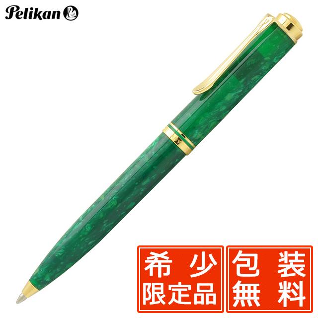 ペリカン ボールペン 特別生産品 スーベレーン600 ヴァイブラントグリーン K600 【送料無料】【高級ボールペン】【ペンハウス】 (30000)