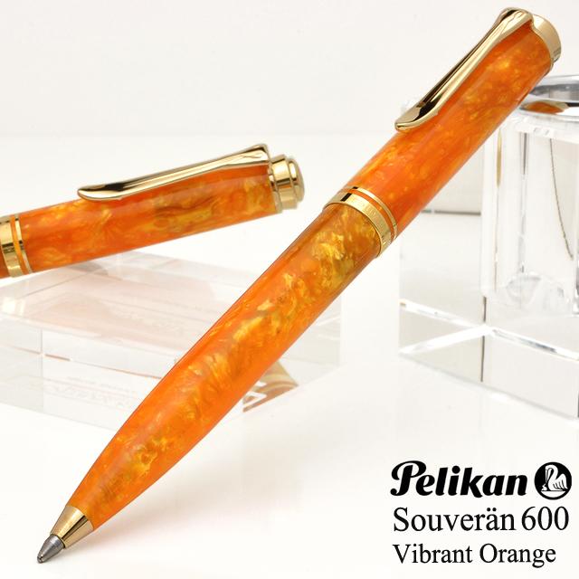 ペリカン ボールペン 特別生産品 スーベレーン600 ヴァイブラントオレンジ K600 【ペンハウス】 (30000)