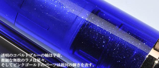 Sailor Fountain pen Pent Special product Profit REALO 11-9373-340 Pink Gold Tenku-Gensou