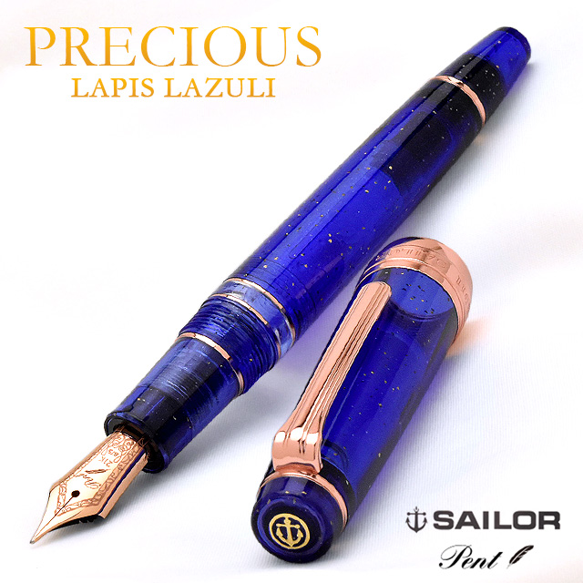 Pent Fountain pen Sailor Special product Professional gear Realo 11-8387 Pink gold Precious Lapis lazuli