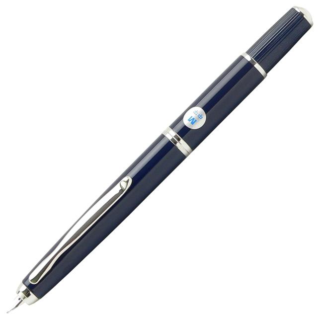【万年筆 名入れ】パイロット 万年筆 キャップレス・フェルモ FCF-2MR-DL ダークブルー【送料無料・名入れサービス・ラッピング無料】「ブランド」【高級万年筆】【PILOT】【Fountain pen】【 プレゼント ギフト 】【ペンハウス市場店】 (20000)