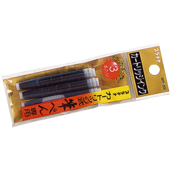 プラチナ PLATINUM 万年筆 ボールペンのペンハウス 割引も実施中 プラチナ万年筆 200 SPF-200 3本入り カーボン筆ぺん専用カートリッジインク 日本正規代理店品