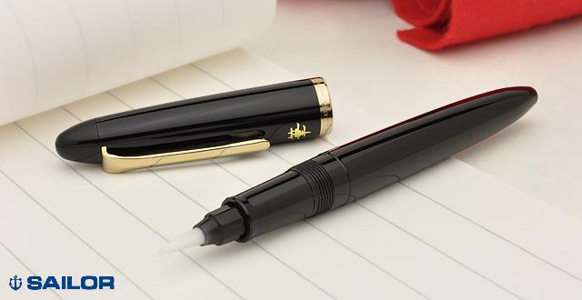 Sailor Fountain Brush Pen Profit Fude-pen 27-1502-320 Black