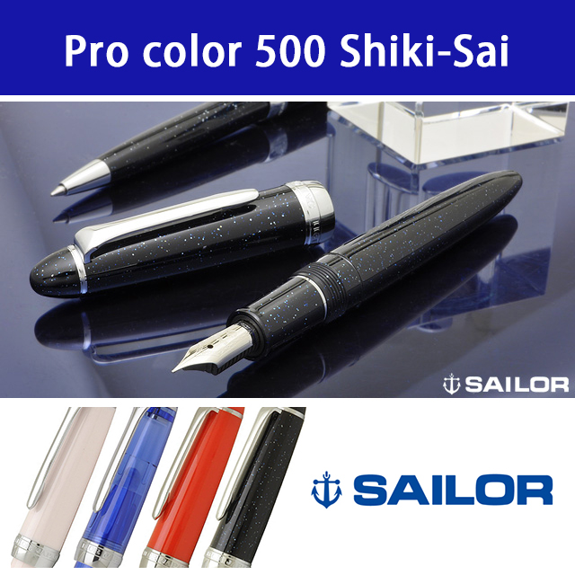 Sailor Fountain pen Pro color 500 Shiki-Sai
