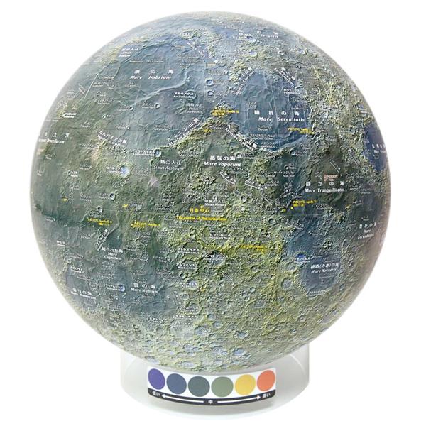 ワタナベ(渡辺教具製作所) 月球儀 W-3063 月球儀KAGUYA(アクリル台) 【 プレゼント ギフト 】【ペンハウス】 (15000)