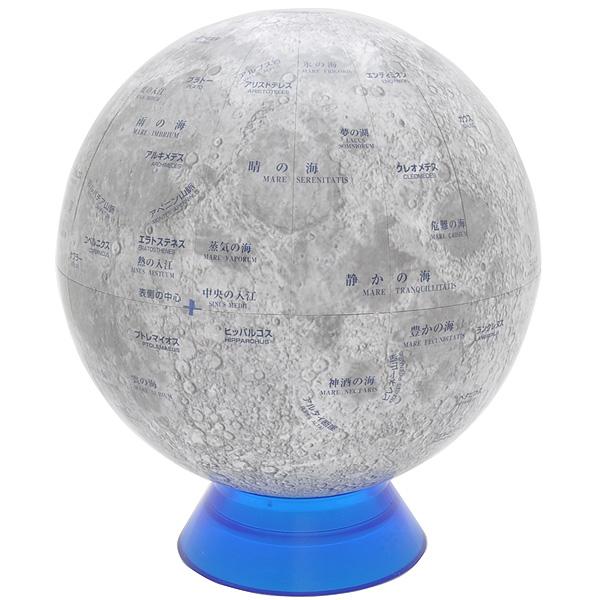 月球儀 ワタナベ 渡辺教具製作所 万年筆 ボールペンのペンハウス W-1209 希少 3200 プレゼント ギフト 半透明アクリル台 M-2 買い取り