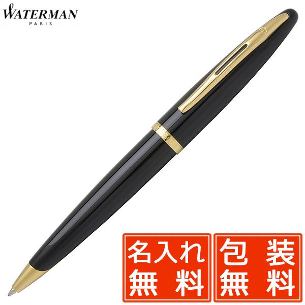 名入れ ボールペン ウォーターマン ボールペン カレン ブラックシーGT 228362 WATERMAN 名前入り 1本から 名前入り プレゼント 男性 女性 高級ボールペン 高級筆記具【OKM5】