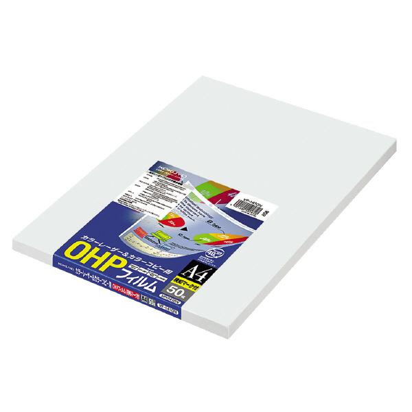 コクヨ OHPフィルム カラーレーザー カラーコ 送料無料 超激得SALE 配送方法は選べません VF-1410N 売れ筋