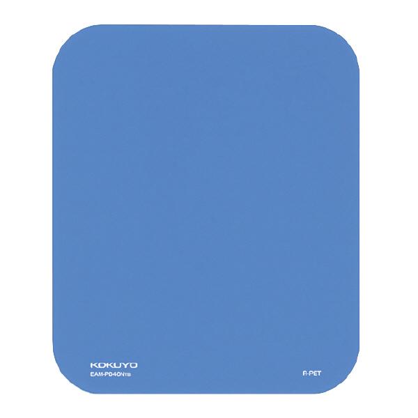 【コクヨ】マウスパッド(再生PETタイプ) EAM-PD40NTB 【送料無料】【配送方法は選べません】
