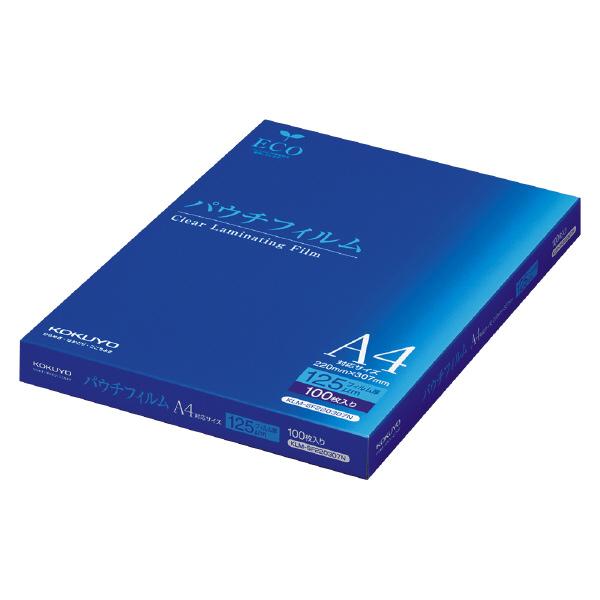 【コクヨ】パウチフィルム100枚A4 KLM-SF220307N 【送料無料】【配送方法は選べません】