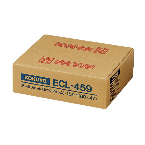 【コクヨ】タックフォ-ム12X10 15片 ECL-459 【送料無料】【配送方法は選べません】