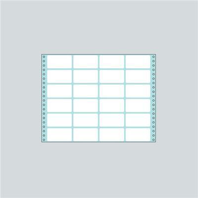 【コクヨ】タックフォームY13×T10 24片付 ECL-509 【送料無料】【配送方法は選べません】
