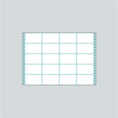 【コクヨ】タックフォームY14×T10 20片付 ECL-609 【送料無料】【配送方法は選べません】