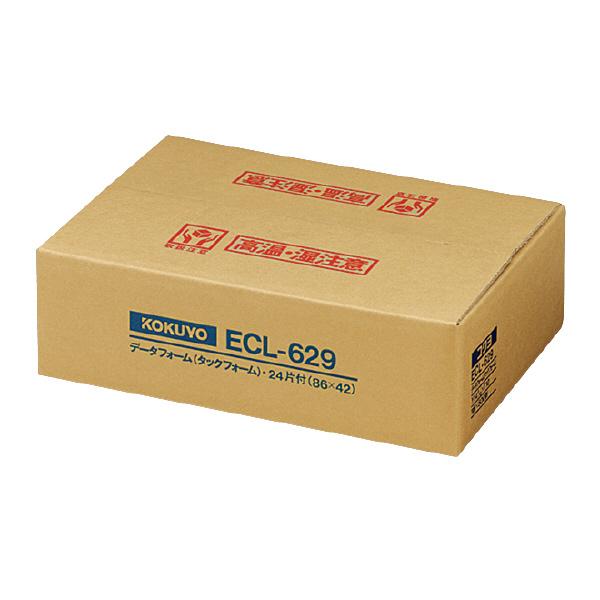 【コクヨ】タックフォームY14.6×T10 24片 ECL-629 【送料無料】【配送方法は選べません】