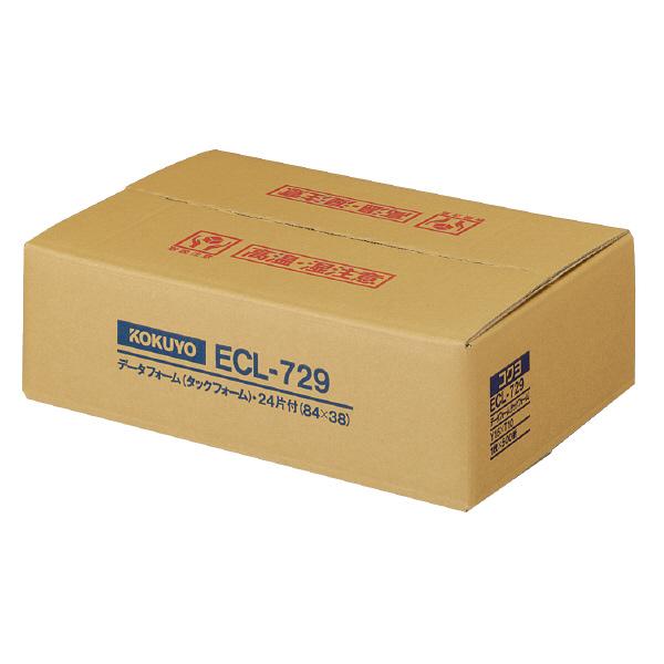【コクヨ】タックフォームY15×T10 24片付 ECL-729 【送料無料】【配送方法は選べません】