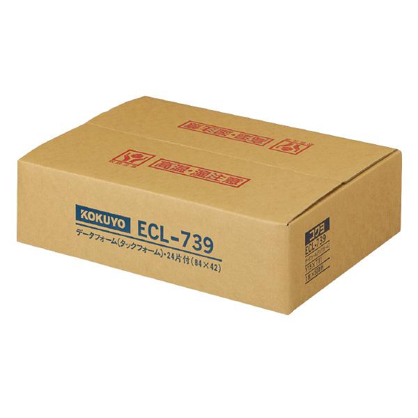 【コクヨ】タックフォームY15×T11 24片付 ECL-739 【送料無料】【配送方法は選べません】