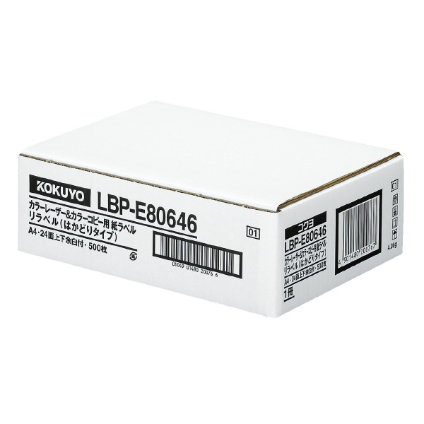 【コクヨ】レーザー&コピー用リラベルはかどりタイプ24面上下余白500枚 LBP-E80646 【送料無料】【配送方法は選べません】