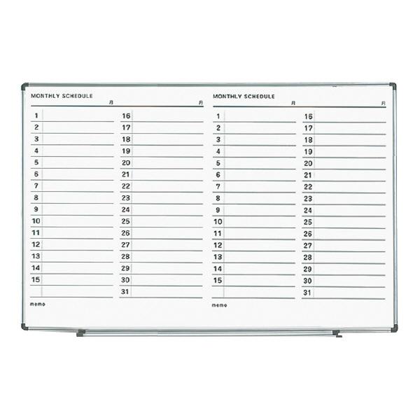 【コクヨ】ホワイトボード軽量600×900月行事 FB-SL23MW 【送料無料】【配送方法は選べません】