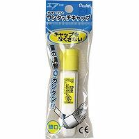 売店 至上 ぺんてる ポリチューブえのぐ XWFCT01 レモン