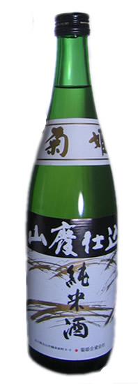 与え 菊姫 山廃純米酒 スピード対応 全国送料無料 石川 720ml