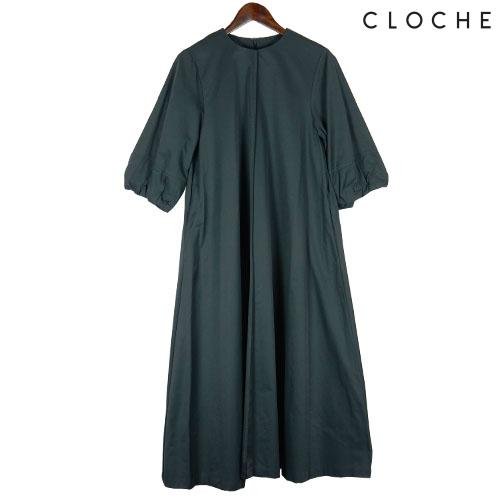 CLOCHE(クロッシェ) クルーネックワンピース ハリのある素材 五分袖 カジュアルにもシックにも お出かけワンピース